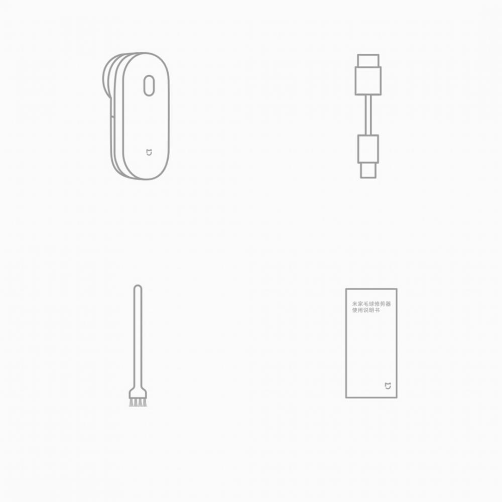 Mijia Electric Lint Remover