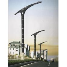 Graphene Street Lamp Series