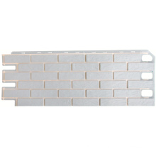 Faux Ziegelmauer (4) (VD100401)