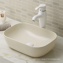 Top Quality Countertop Basin