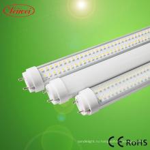 Т5 6W 9W 12W 16W 18W светодиодные трубы света T8