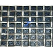 Malha de arame quadrada de segurança (fábrica)