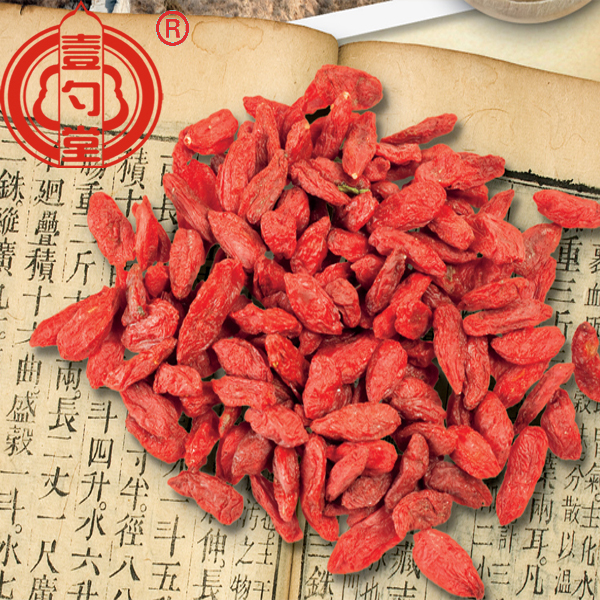 Superfruit Air Dried Goji Berries
