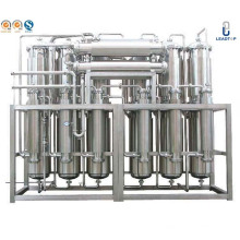 Станции очистки воды для фармацевтической фабрики