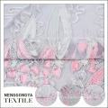 Wholesale polyester multicolore fleur broderie maille dentelle tulle tissu
