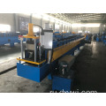 Gutter+Roofing+Metal+Sheet+Roll+Forming+Machine