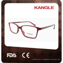 2017 Nylon optique cadres manuafacturers lunettes