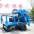 Drilling Rig Anchor 100Meters