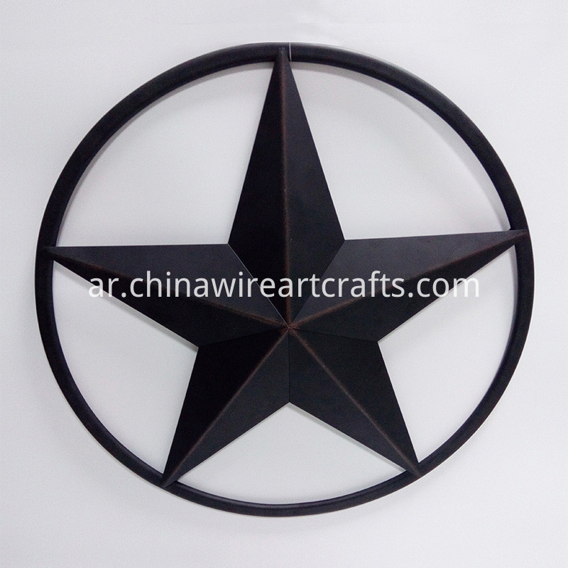 Star Metal Wall Decoration