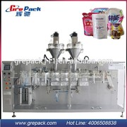 Doypack Pouch sugar packaging Machine