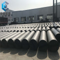 UHP 550mm Length 2400mm Graphite Electrode
