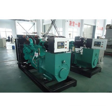 CE SGS ISO9001 Powered Engine Generator Set/ Engine Generator
