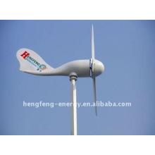 снабжения новый стиль Китай небольшой мощности ветряк-генератор 300W, подходит для уличного освещения