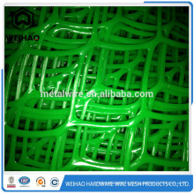 Weihao group HDPE Extruded Net Netting en plastique