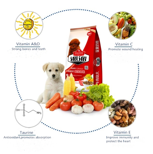 Paipai puppy dry dog food