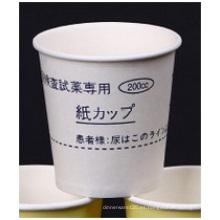 Copa de bebida caliente de 6.5oz, taza de café desechable