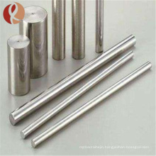 China professional factory supply molybdenum bar price