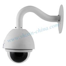 H. 264 480tvl CCD высокоскоростная купольная PTZ IP-камера (IP-650H)