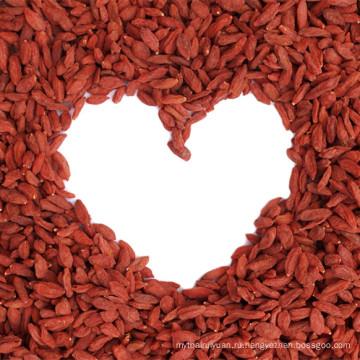 Небольшая упаковка ягоды Годжи с низким сельскохозяйственные отходы