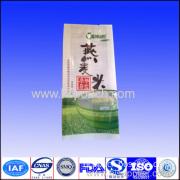 Flexible Plastic Film Packages Rice Bag 1kg 2 Kg 5kg