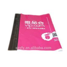 Печатный полиэтиленовый пакет для рассылки