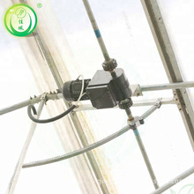 Low Cost Gear Motor for Greenhouse