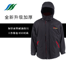 Black Removable Liner Winter Uniform