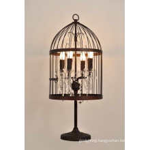 Decorative Iron Birdcage Table Lamp (MT2001-4LRR)