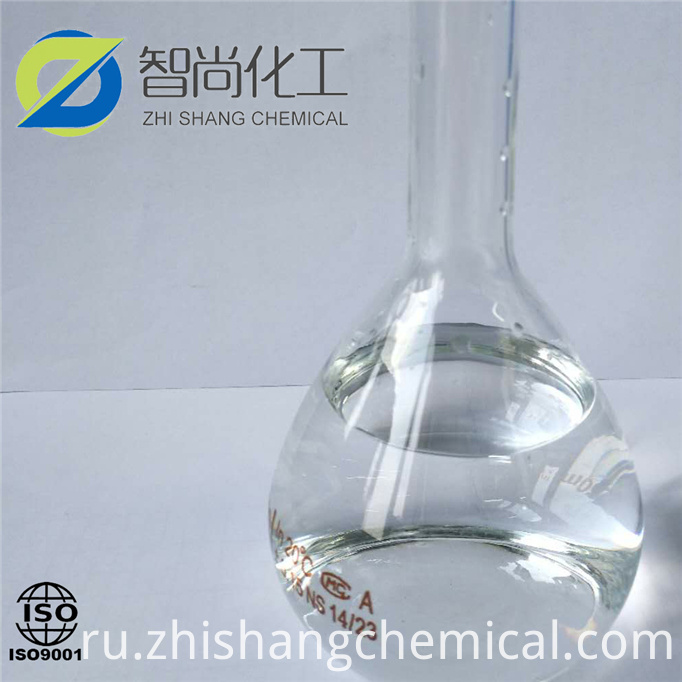 Isopropyl 2-bromo-2-methylpropanoate white liquid 18