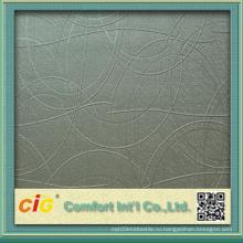 Китай Высокое качество искусственной кожи