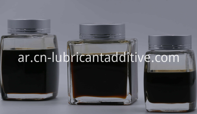 CNG Oil Additive