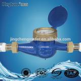 15mm - 50mm Multi jet Dry dial Iron Water Flow Meter