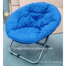 comforatable folding moon chair