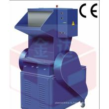 Machine de poinçonnage plastique modèle Sj-300 (broyeur)