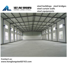 Steel Structure Roof for Daye Motorcycle building