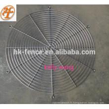 grille de protection de ventilateur