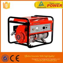 Лучший портативный 2кВт, сжатый природный газ или природный газ генератор