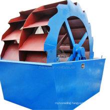 Large Capacity Dewatering Wheel Type Sand Washer