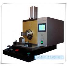 Máquina de soldadura de metal ultrasónica de precisión más rápida