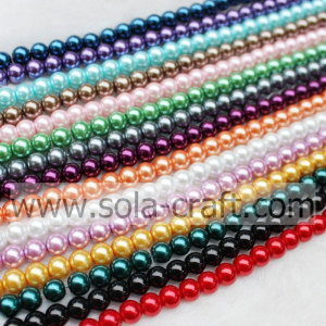 Glass Artificial Pearl Round Beads Online