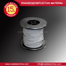 Direct selling washable 100% PE reflector yarn