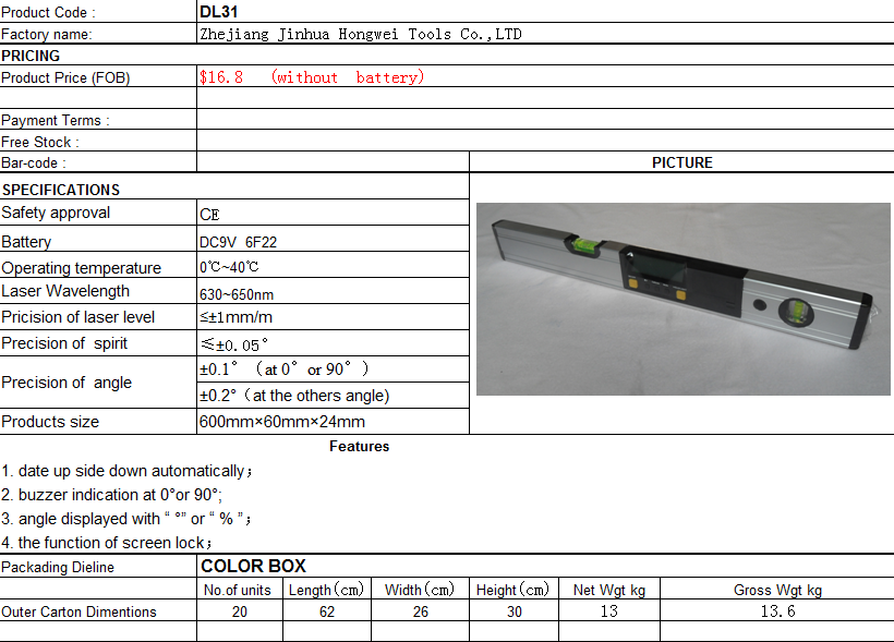 "24""digital laser level with LED"