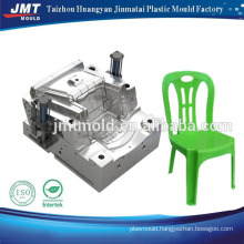 Hot selling plastic injection chair mould office chair mould