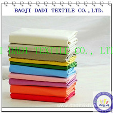 Wholesale pure cotton shirt fabric