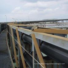 Ske High-Performance Large Inclination Upward Belt Pipe Conveyors