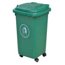 50L Outdoor Plastic Dustbin with High Quality (FS-80050A)