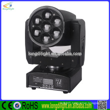 mini led moving head zoom 7X12w stage lighting
