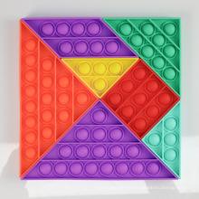 Superstarer Tangram Splicing DIY Castle Children Desktop Puzzle Silicone Decompression Toy Thinking Chess