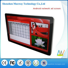 Super slim 32 inch network android digital signage