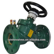 Двойной регулирующий клапан с фиксированным отверстием 2